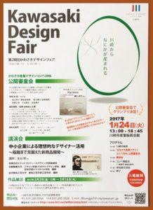 1-24 design 800h _R