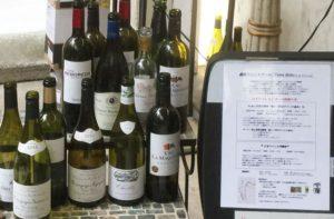 wine-soto-650-_r