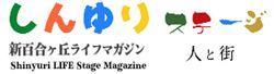 しんゆりステージ・新百合ヶ丘ライフ 街ガイド